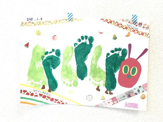 まみ先生の足形アートde足育